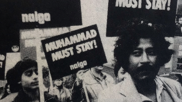MuhammadMustStay_crop